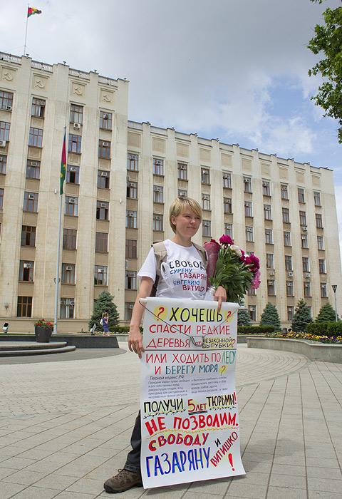 Евгения Чирикова в Краснодаре