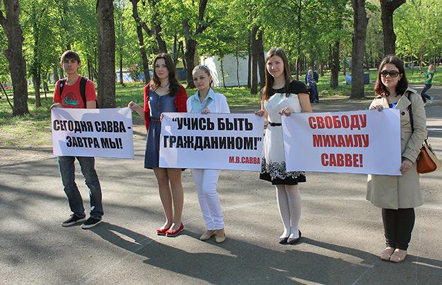 Митинга - защита прав САВВЫ. Краснодар