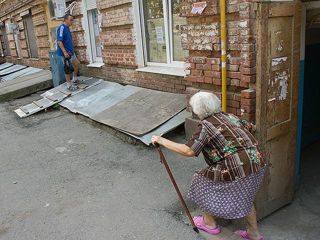 Почта России Краснодар 350010