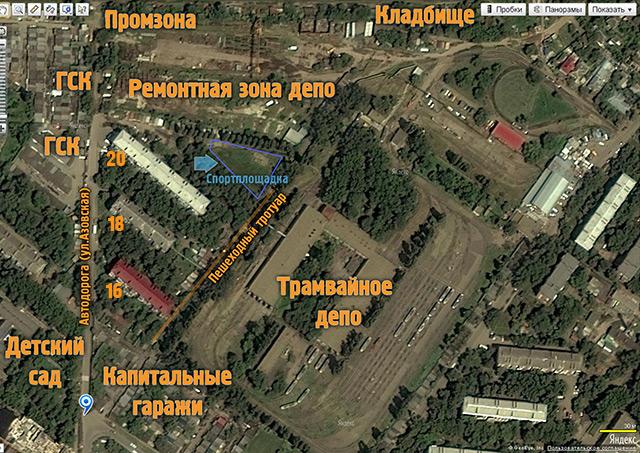 Азовская 20 Краснодар застройка спортплощадка