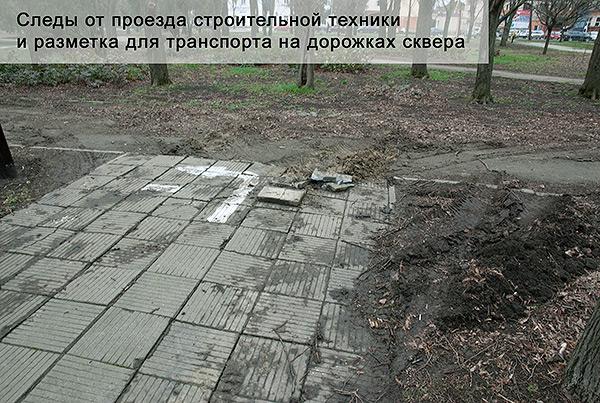 Сквер ДК ЗИП Евланов