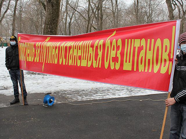 Митинг 23 февраля 2012 года в Краснодаре. Союз советских офицеров