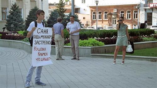 Пикет администрация Краснодарского края 25 июля 2012 Крымск-Кущёвка